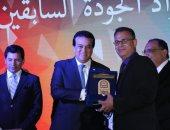 وزير التعليم العالى يشهد احتفالية كلية الفنون التطبيقية بجامعة حلوان