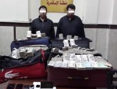إحباط تهريب 23 مليون جنيه خارج البلاد لشراء شحنة مخدرات قبل رمضان