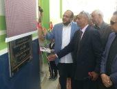 افتتاح مركز خدمة عملاء مياه الشرب بمركز صدفا ضمن احتفالات أسيوط بالعيد القومى