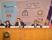 غرفة صناعات الطباعة تعلن عن مسابقة ستار باك برو العربى لأول مرة فى مصر