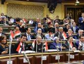 """11 مشروع قانون أمام لجان البرلمان النوعية الأسبوع الجارى أبرزها """"المعاشات"""""""