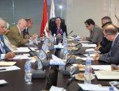 وزيرة البيئة تترأس اجتماع تقييم أداء صندوق المناخ الأخضر فى مصر
