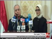 مفوضية الأمم المتحدة: تباحثنا لإمكانية دمج اللاجئين بالتأمين الصحى المصرى