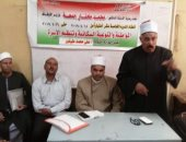 """تحت شعار """"تنظيم الأسرة والمواطنة""""..الأوقاف تنظم الدورة الـ 15 للدعاة بسوهاج"""