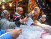 مؤشرات انتخابات الصيادلة.. تقدم ثروت حجاج على مقعد النقيب العام بـ8 محافظات
