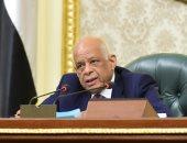 رئيس البرلمان يشكر النواب على جهودهم قبل الاستفتاء على التعديلات الدستورية