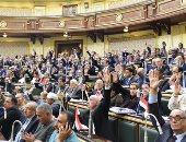 """نموذج محاكاة لجلسات البرلمان لطلاب """"اقتصاد وعلوم سياسية"""" بجامعة القاهرة"""