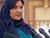 أول سفيرة سعودية تؤدى القسم أمام خادم الحرمين الشريفين