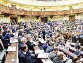 دليلك للتعديلات الدستورية.. ننشر نص المادة 244 بعد موافقة البرلمان عليها