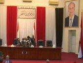 مجلس النواب اليمني يدين اعتداءات المليشيات الحوثية المتكررة على السعودية