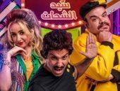 """الواد سيد الشحات الحلقة 2.. أحمد فهمى يستعين بـ""""توتا"""" للبحث عن الأموال"""