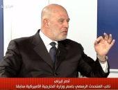 """دبلوماسى أمريكى: """"لا أستطيع تفسير دعم قطر للجماعات الإرهابية"""""""
