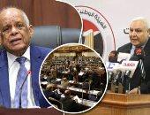 تعرف على ميعاد الاستفتاء على التعديلات الدستورية للمصريين فى الداخل والخارج