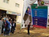 صور.. 27 مرشحا يتنافسون بانتخابات الصيادلة فى كفر الشيخ