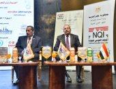 وزير الصناعة: رؤية مصر 2030 ترتكز على  خلق اقتصاد تنافسى قائم على الابتكار