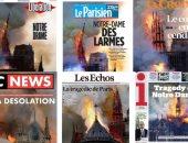 """الصفحات الأولى لصحف فرنسا وأوروبا تبكى """"كنسية نوتردام"""" × 20 صورة.. """"الديلى ميل"""": 9 قرون تضيع فى جحيم غير مقدس.. و""""لوفيجارو"""": نوتردام باريس.. المأساة.. و""""التليجراف"""": """"باريس تبكى سيدتها المحبوبة"""""""