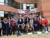 """""""الدلتا للسكر"""" تنظم مؤتمرًا للعاملين حول أهمية المشاركة فى التعديلات الدستورية"""