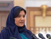 سفارة أمريكا بالرياض تهنئ الأميرة ريما بنت بندر أول سفيرة سعودية بواشنطن