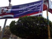 قارئ يشارك بلافتات لتأييد التعديلات الدستورية بميدان الحجاز بمصر الجديدة
