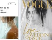 """""""بريانكا شوبرا بطرحة الزفاف"""".. أول فتاة تظهر على غلاف مجلة فوج الهولندية"""
