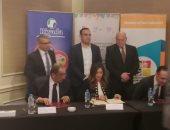 """""""الصناعات الغذائية"""" توقع خطاب نوايا مع منظمة العمل الدولية لتنمية قطاع الألبان"""