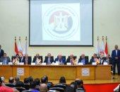 بعد قليل.. الهيئة الوطنية تعلن نتيجة الاستفتاء على التعديلات الدستورية