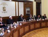 بدء اجتماع الحكومة الأسبوعى لمناقشة عدد من الملفات والاستعداد لشهر رمضان
