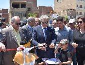 محافظ المنيا يفتتح 4 مشروعات خدمية بقيمة 28 مليون جنيه بـ 3 مراكز
