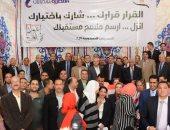 صور.. عاملو المصرية للاتصالات ينظمون مؤتمرات لدعم التعديلات الدستورية