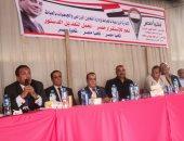 مديرية الزراعة بالجيزة تنظم مؤتمرا بالعياط للتوعية بالتعديلات الدستورية