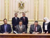 """رئيس الوزراء يشهد توقيع بروتوكولات بين """"الصحة"""" ومجموعات طبية لتطوير التأمين الصحي"""