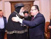 البابا تواضروس  يستقبل محافظ الإسكندرية بالكتدرائية المرقسية