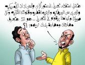 """فشل الإخوان فى تشويه التعديلات الدستورية بكاريكاتير """"اليوم السابع"""""""