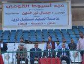محافظ أسيوط يشهد البروفات النهائية لاحتفالات العيد القومى للمحافظة
