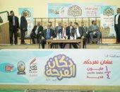 صور ..صندوق تحيا مصر يوزع ١٣ الف قطعة ملابس على طلاب جامعة جنوب الوادى