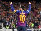 اخبار ميسي اليوم عن هاتريك نجم برشلونة ضد ليفانتي بموسم الثلاثية 2015