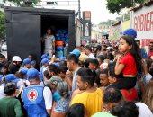 صور.. وصول مساعدات عاجلة إلى فنزويلا بسبب نقص حاد فى الطعام والأدوية