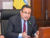 محافظ الإسكندرية يدعو الجمعيات الأهلية للعمل فى منظومة النظافة