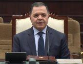 محمود توفيق مهنئا وزير القوى العاملة بعيد العمال: الدولة تقدر سواعد العمال الفتية