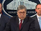 وزير العدل الأمريكى: تقرير مولر لم يثبت تواطؤ بين حملة ترامب الرئاسية وروسيا