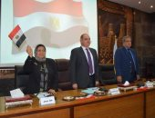 """القومى للمراة ينظم ندوة ضمن حملة """"صوتك لمصر بكرة"""" بمحافظة الغربية"""