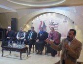 """القومى للمراة ينظم ندوة ضمن حملة """"صوتك لمصر بكرة"""" ببنى سويف"""