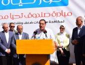 صور.. رئيس الوزراء يؤكد دعم الرئيس لأطفال المدارس والسياحة والآثار بمصر