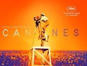"""""""كان"""" يعلن قائمة أفلام الدورة الـ72 المقرر انطلاقها 14 مايو المقبل"""