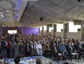 """صور.. مؤتمر جماهير لـ""""مستقبل وطن"""" بالإسماعيلية يدعم التعديلات الدستورية"""