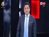 فيديو.. خالد أبو بكر : لا أحد يستطيع تعديل الدستور إلا المواطن