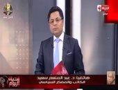 عبد المنعم سعيد: مدة الست سنوات لفترة الرئاسة كانت موجودة فى دستور 1971
