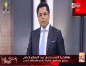 عضو مجلس نادى القضاة: التعديلات الدستورية حافظت على استقلال القضاء