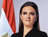 البنك الدولى يوافق على دعم المشروعات الصغيرة فى مصر بـ 200 مليون دولار
