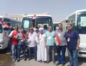 """""""طوابير شبابية""""..شباب مصر بالكويت يحرصون على المشاركة بالاستفتاء.. صور"""